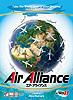 105AirAlliance.jpg